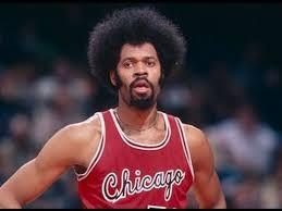 Artis Gilmore: Career Mixtape HD - YouTube